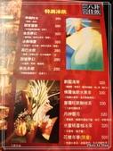 台北八卦夜未眠:1040351660.jpg