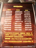 台北八卦夜未眠:1040351655.jpg