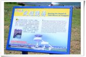 20120521澎湖三日Day 1:1946307615.jpg