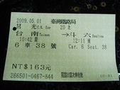 斗六摩爾花園餐廳:1373563128.jpg