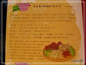 鶴野火鍋:1079933144.jpg