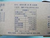 台中日出大地乳酪蛋糕:1988498860.jpg