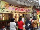 小熊黃金爆米花(歇業):1532598182.jpg