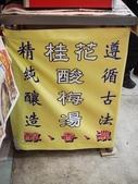 小熊黃金爆米花(歇業):1532598197.jpg