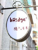 bRidge+ 橋上。看書:1332536463.jpg