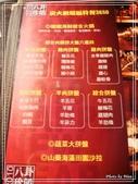 台北八卦夜未眠:1040351651.jpg