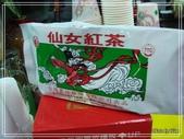 松仔腳燒烤海產&難忘紅茶:1377906024.jpg