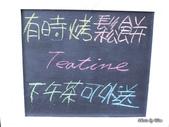 糖菓咖啡&有時烤鬆餅:1309872231.jpg