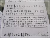 糖菓咖啡&有時烤鬆餅:1309877986.jpg