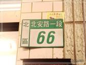 馨味胡椒白菜雞:1205143054.jpg