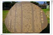20120521澎湖三日Day 2:1660845443.jpg