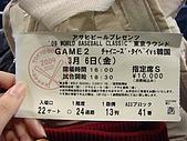 [3/6] 日本東京經典遊:DSC01448.jpg