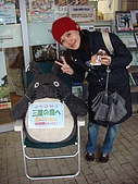 [3/6] 日本東京經典遊:DSC01378.jpg