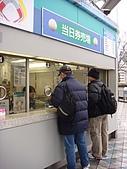 [3/6] 日本東京經典遊:到東京巨蛋球場買票囉~