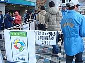 [3/6] 日本東京經典遊:經典賽的安檢超嚴~每個包包都要開起來檢查~