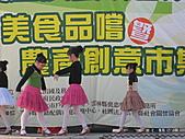 991216雲林國小舞蹈班:張錦雲舞蹈照片 028.jpg