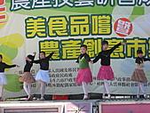 991216雲林國小舞蹈班:張錦雲舞蹈照片 012.jpg