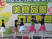 991216雲林國小舞蹈班:張錦雲舞蹈照片 014.jpg