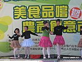 991216雲林國小舞蹈班:張錦雲舞蹈照片 015.jpg