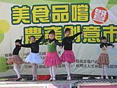 991216雲林國小舞蹈班:張錦雲舞蹈照片 018.jpg