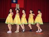 雲林國小舞蹈班:sony 004