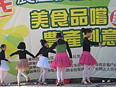 991216雲林國小舞蹈班:張錦雲舞蹈照片 020.jpg