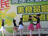 991216雲林國小舞蹈班:張錦雲舞蹈照片 021.jpg