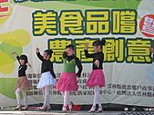 991216雲林國小舞蹈班:張錦雲舞蹈照片 023.jpg