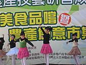 991216雲林國小舞蹈班:張錦雲舞蹈照片 024.jpg