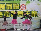 991216雲林國小舞蹈班:張錦雲舞蹈照片 026.jpg