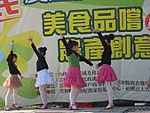 991216雲林國小舞蹈班:張錦雲舞蹈照片 027.jpg