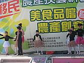 991216雲林國小舞蹈班:張錦雲舞蹈照片 047.jpg