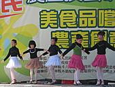991216雲林國小舞蹈班:張錦雲舞蹈照片 029.jpg