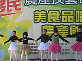 991216雲林國小舞蹈班:張錦雲舞蹈照片 030.jpg