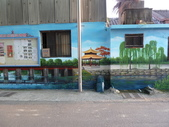 3D彩繪 牆壁彩繪 3d壁畫彩繪:牆壁彩繪 3D彩繪 作品 (6).JPG