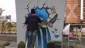 3D彩繪 牆壁彩繪 3d壁畫彩繪:3D彩繪 牆壁彩繪 3D立體壁畫 壁畫 彩繪作品 (199).jpg