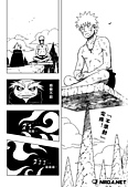 第418話「仙人」鳴人!!--重新上傳:02.png