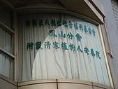 創世基金會:DSC00524.JPG