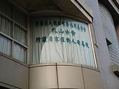 創世基金會:DSC00525.JPG