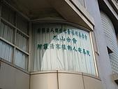 創世基金會:DSC00526.JPG