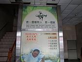 創世基金會:DSC00528.JPG