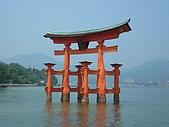20080526 廣島與宮島:海中大鳥居
