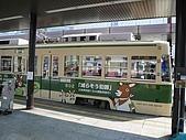 20080526 廣島與宮島:廣島陸上電車之二