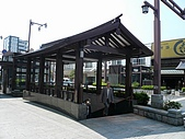 20080526 廣島與宮島:宮島口的地下道設計得很好看