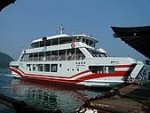 20080526 廣島與宮島:所搭乘的JR渡輪