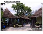 桃園隱峇里山莊景觀餐廳:DSC_1176.JPG