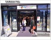 日本東京SKYTREE:DSC_4671.JPG