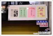 高雄老江紅茶牛奶:DSC_7202.JPG