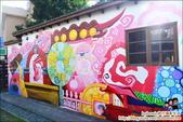 彰化鹿港桂花巷藝術村:DSC_2637.JPG