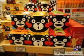 九州熊本車站:DSC07834.JPG